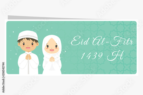 photograph relating to Ramadan Cards Printable referred to as Delighted Eid Al-Fitr banner, delighted muslim small children. Ramadan banner