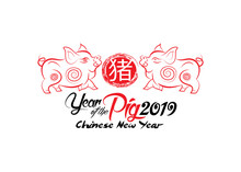 Chinese New Year 2019 - Year Of The Pig (hieroglyph Pig)