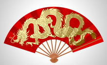 Red Chinese Fan With Gold Deco...