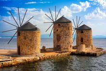 Chios Mills