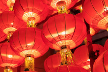 .A Row Of Red Lanterns At Night