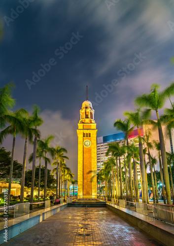 Tuinposter Aziatische Plekken Former Kowloon-Canton Railway Clock Tower in Hong Kong