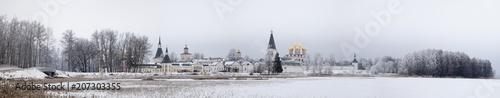 Photo  Valday Iversky Monastery  Russian Orthodox monastery founded by Patriarch Nikon