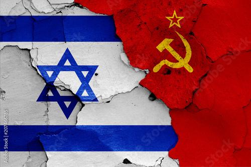 Fotobehang Midden Oosten flags of Israel and Soviet Union