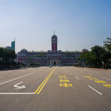 Presidential Office Building O...