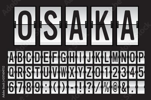 Leinwand Poster Airport Mechanical Flip Board Panel Font - Black Font on White Background Vector