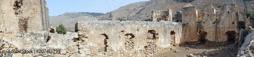 Poster Ruine Turkiko Kastro