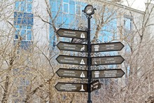 Tourist Information Sign In Irkutsk City