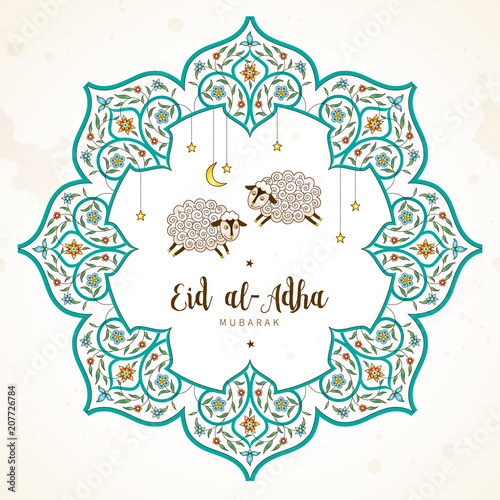 happy sacrifice celebration eid al adha card buy this stock
