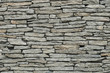 stone wall, background