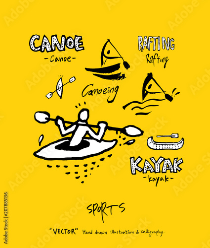 Fototapeta 스포츠 포스터 / 손으로 그린 스포츠 그림