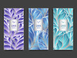 Set Template for package or flyer from Luxury background made by foil leaves in silver blue for cosmetic or perfume or for alcohol label or for advertising jewelry or for brand book