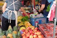 Chinese Farmer's Market