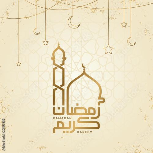 Poster de jardin Oiseaux en cage Ramadan Kareem islamic greeting with arabic calligraphy template design