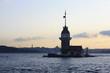 Vistas del Bósforo, orillas de Estambul,