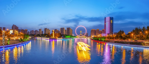 Photo  The beautiful city night view architectural landscape in Tianjin