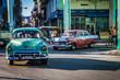 HABANA, CUBA-JANUARY 12: Old car on January 12, 2018 in Habana, Cuba. Old car on the city street