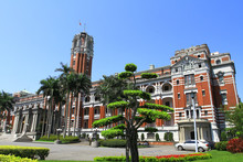 President Office Building In ...