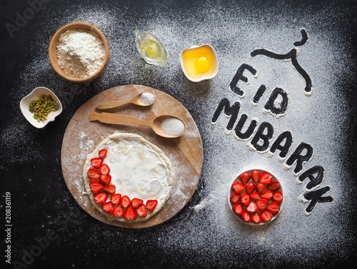 Eid mubarak islamic holiday welcome phrase happy holiday eid mubarak islamic holiday welcome phrase happy holiday greeting reserved arabic m4hsunfo
