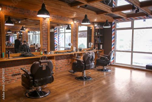 Stylish hairdressing salon interior