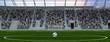 Fußball zur WM beim Anstoß im Stadion