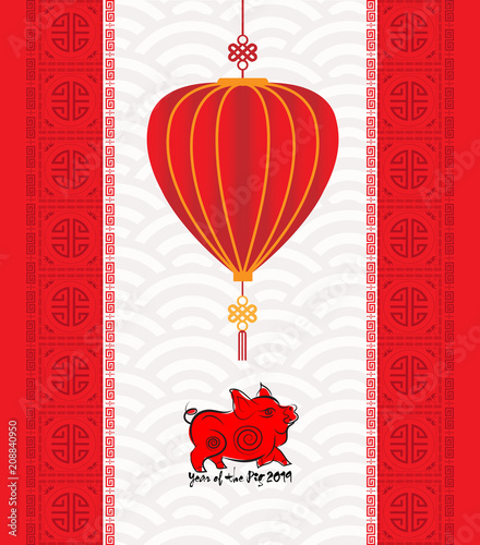 Poster Imagination Chinese new year background. Year of the pig