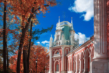 Moscow, Tsaritsyno Park. Beautiful Palace, Red Brick. Manor In Russia, Moscow