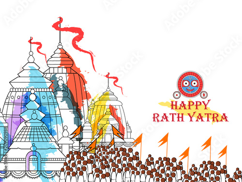 Fotografie, Obraz  Ratha Yatra of Lord Jagannath, Balabhadra and Subhadra on Chariot