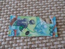 Fifa World Cup Russia Money Ed...