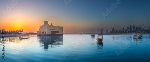 Fotobehang Sportwinkel Seafront of Doha park and East Mound-Skyline view