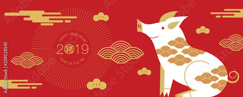 Photo  happy new year, 2019, Chinese new year greetings, Year of the pig , fortune,  (T