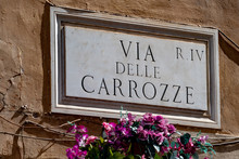 Carriage Rome Street Sign Via ...