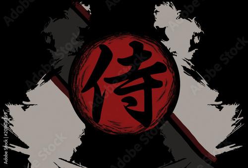 Fotografia, Obraz Samurai