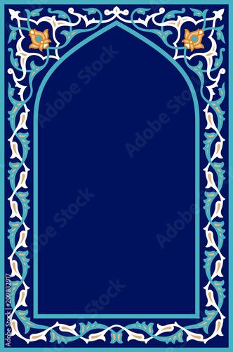 Arabic Arch.