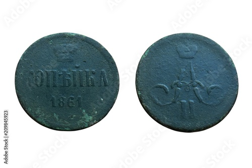Photographie  old copper coin of the Russian Empire 1 kopeck