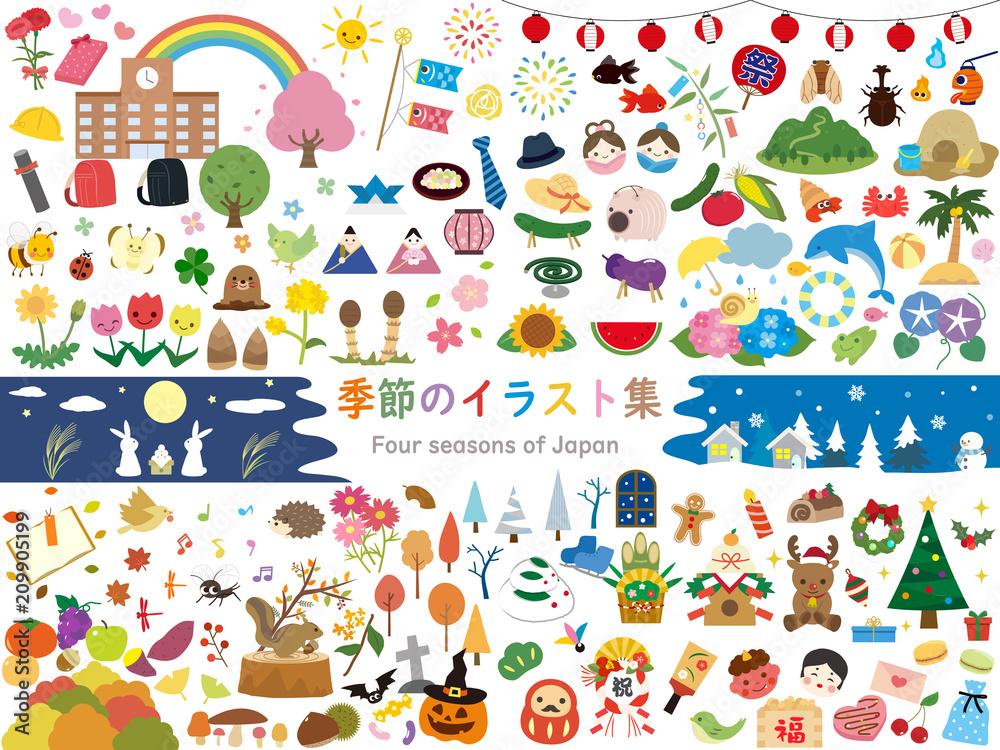 Fototapeta 四季イベント かわいいイラスト素材