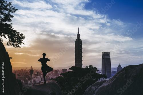 台湾 台北の都市風景 Canvas Print