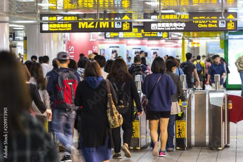台湾 MRT 改札