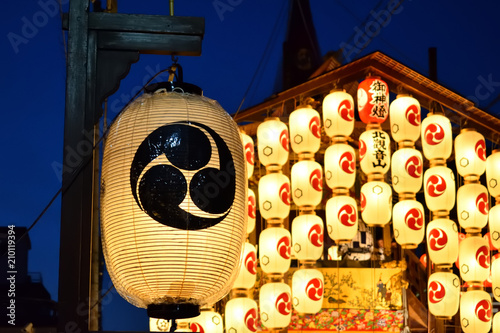 Poster Japan Gion festival's lantern evening, Kyoto Japan.