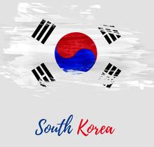 Watercolor South Korea Flag