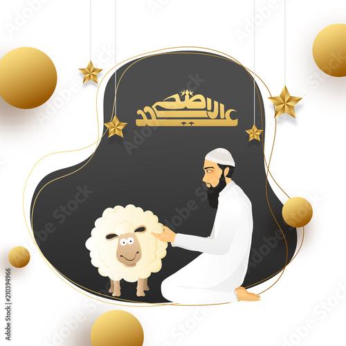 Eid-Ul-Adha, Islamic festival of sacrifice concept with an