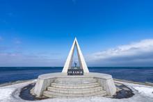 宗谷岬の日本最北端の地の碑の風景