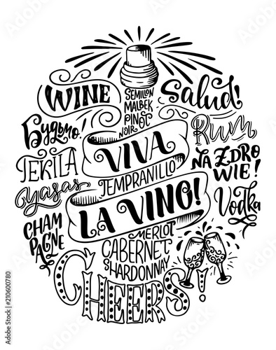 Funny typography poster with quote about wine, lettering in bottle