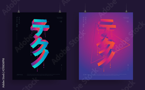 Abstract vector geometric background with 3D style japanese