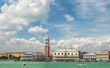 Panorama of the city of Venice,Italy,23 June 2018,,panorama of the city of Venice, view from the lagoon,summer day, blue sky with clouds