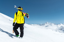 A Portrait Of A Skier In A Pro...