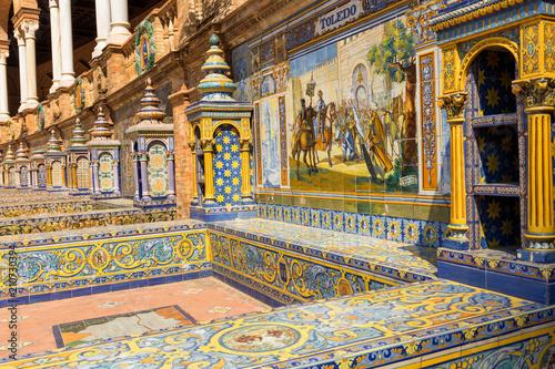 Papiers peints Con. ancienne Seville, Spain, Plaza de Espana and beautiful, decorative architecture