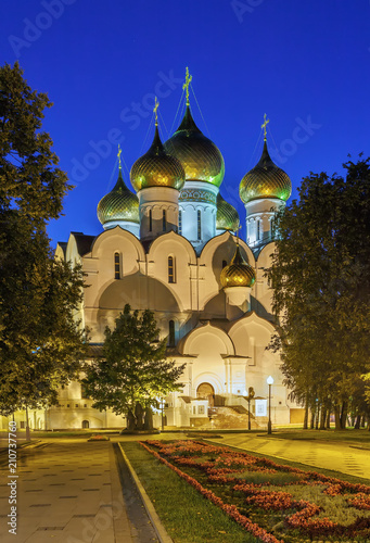 Papiers peints Con. ancienne The Assumption Cathedral,Yaroslavl