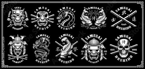 Photo Set of samurai emblems (for dark background)