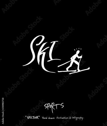 Photo Stands Dark grey 스포츠 포스터 / 손으로 그린 스포츠 그림